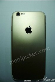 Apple iPhone 7 in Gold (leaked photos)