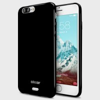 New Iphone 7 And Iphone 7 Plus Cases Show Dual Camera And Smart