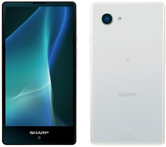 Sharp Aquos Mini: in White