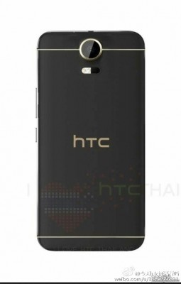 Leaked image of HTC Desire 10 (click for full size)