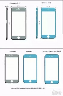 Alleged iPhone 7 vs iPhone 6s comparison schematics