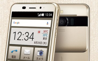 Sharp Basio 2 is an oddball of a 5-incher with physical Phone and Message buttons