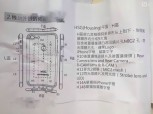 Alleged assembly instructions for the iPhone 7