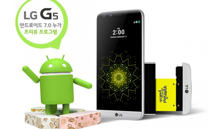 Nougat update for LG G5 is now rolling out - GSMArena com news