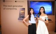 HP Elite x3 announced for Hong Kong, to hit the shelves in November