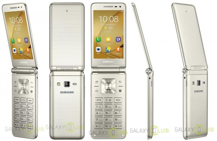 Samsung Galaxy Folder 2 Leaks In Press Images Gsmarena