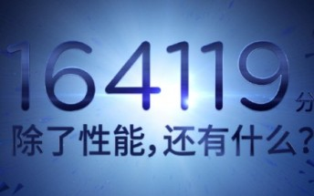 New Xiaomi Mi 5S teaser brags about device's performance