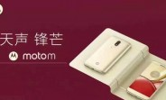 MediaTek-powered Motorola Moto M stops by AnTuTu