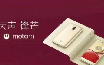 MediaTek-powered Motorola Moto M stops by AnTuTu
