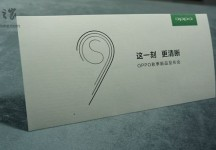 Oppo event invites and IMX 398 sensor