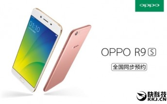 Oppo R9s early reservations are now live