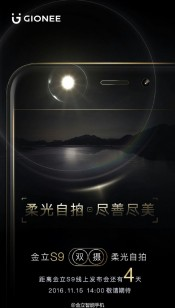Gionee S9 new teaser and live images
