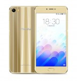 Meizu M3X: Streamer Gold