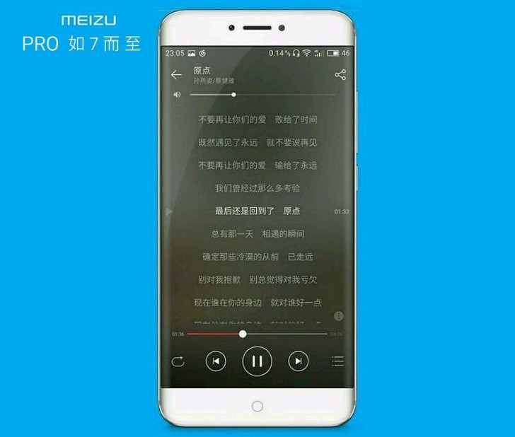 Build your own jammer   The Meizu Pro 7's second screen might actually make sense