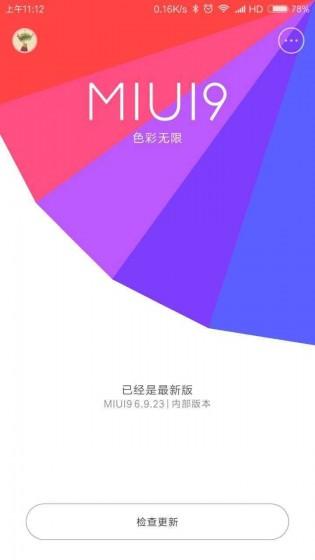 MIUI 9 screenshots