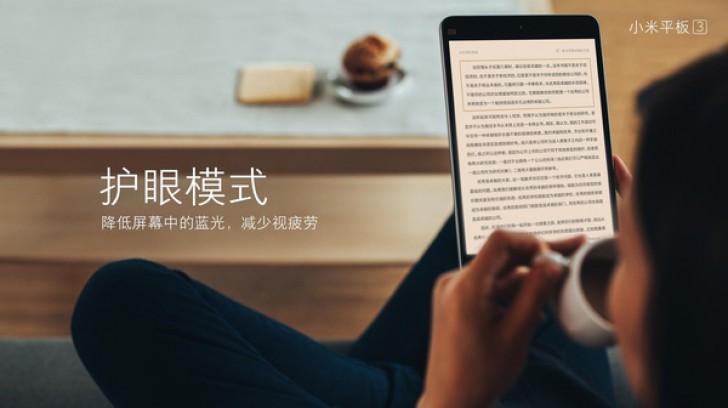 Speculative Xiaomi Mi Pad 3