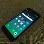 Meizu 1206 live images