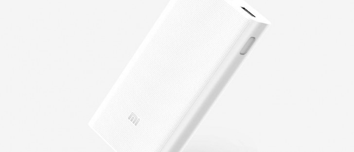 Xiaomi announces 20000mAh Power Bank with Quick Charge 3.0