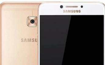 Samsung Galaxy C7 Pro getting new security update