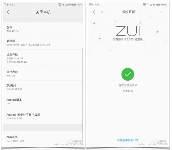 ZUK Z2 Pro is being updated to Android 7 0 Nougat - GSMArena