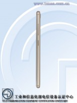 ZTE nubia Z17 mini (photos by TENAA)