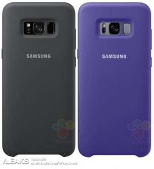 Samsung Galaxy S8 covers