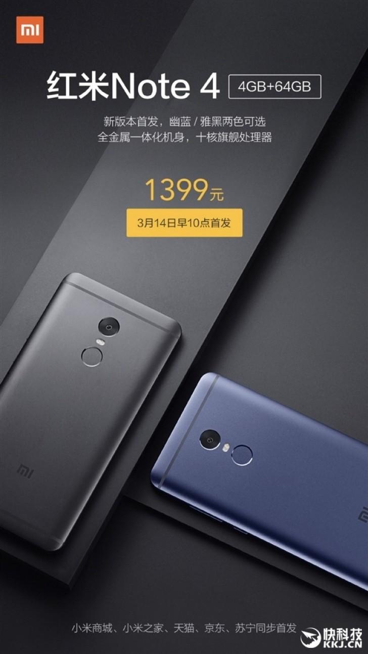 Xiaomi Redmi Note 4 with 4 GB RAM coming tomorrow - GSMArena