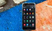 HTC U Ultra receives its first software update