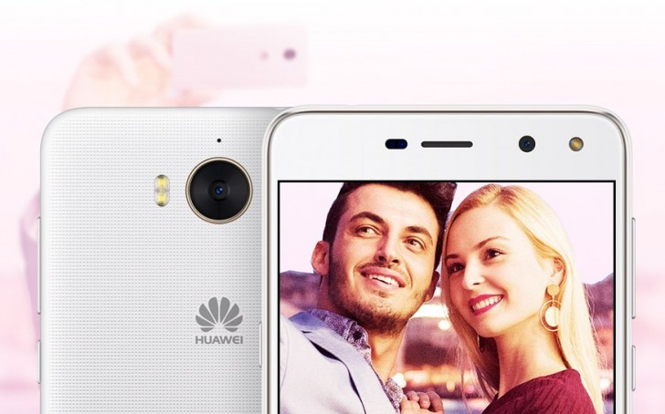 Entry-level Huawei Y5 2017 silently launched - GSMArena com news
