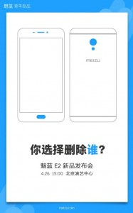Press invite for the Meizu E2