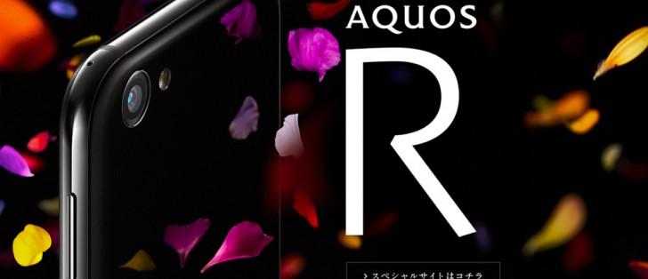sharp aquos r. sharp officially unveils aquos r with snapdragon 835 and 22.6mp camera - gsmarena.com news n