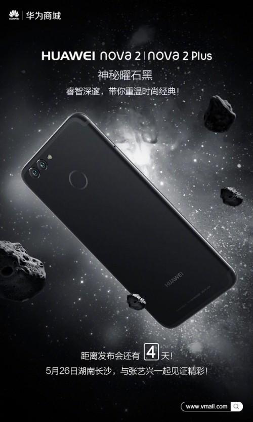 Huawei nova 2 new teaser reveals Obsidian Black color ...