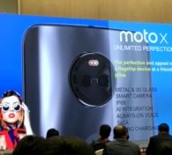 Leaked shots from a Moto X (2017) presentation