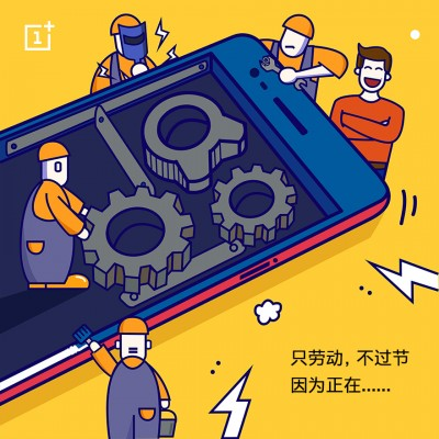 This is most likely not an accurate depiction of the OnePlus 5