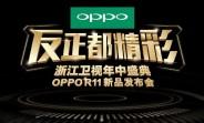 Oppo R11 video commercials leak, reconfirm June 10 announcement
