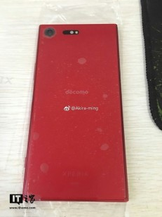 More shots of the red Xperia XZ Premium