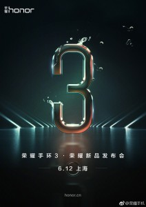 Invite for the Huawei Honor Band 3 reveal