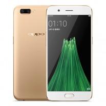Oppo R11: Gold