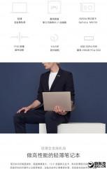 New Xiaomi Mi Notebook Air 13.3