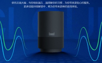 The Tmall Genie is Alibaba's answer to the Amazon Echo in China
