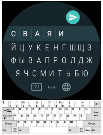 Some Android Wear 2 0 keyboards have missing characters, fix coming
