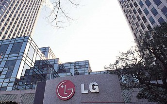 LG announces preliminary earnings for Q2 2017