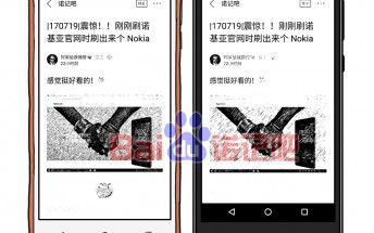 Entry-level Nokia 2 purportedly shown in leaked image