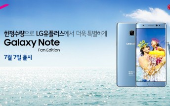 Galaxy Note FE's July 7 launch date confirmed by Korean carrier