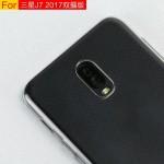 Samsung Galaxy J7 (2017) dual camera model