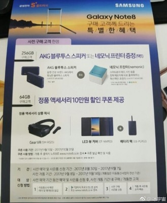 Flier confirming the 256GB version of the Samsung Galaxy Note8