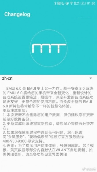 EMUI 6 0 will be based on Android Oreo 8 0, a leak suggests