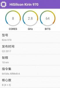 Kirin 970 specs appear on Weibo