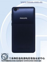 Philips S310X TENAA shots