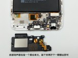Xiaomi Mi 5X teardown